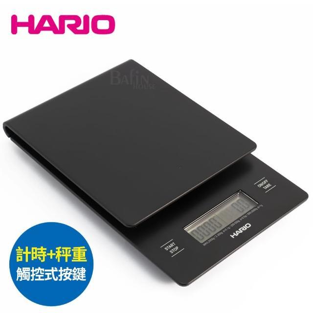 【HARIO】手沖咖啡專用電子秤(VST-2000B)