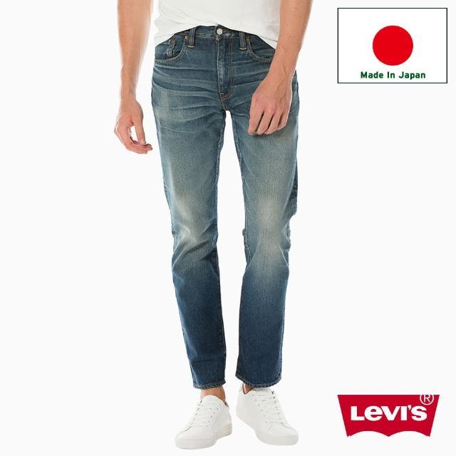 【LEVIS】502 中腰窄管牛仔褲 / MIJ日本製 / 深藍洗色