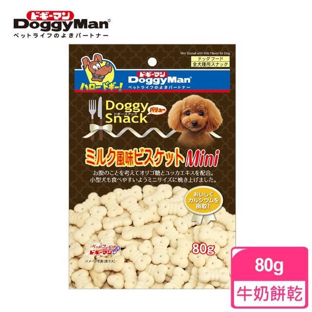 【Doggy Man】犬用迷你牛奶骨型消臭餅乾 80g(寵物零食)