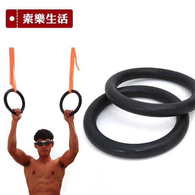 【索樂生活】運動健身引體向上體操吊環+2m束帶套組(體操吊環 懸吊訓練 核心訓練 體操運動 拉伸運動)