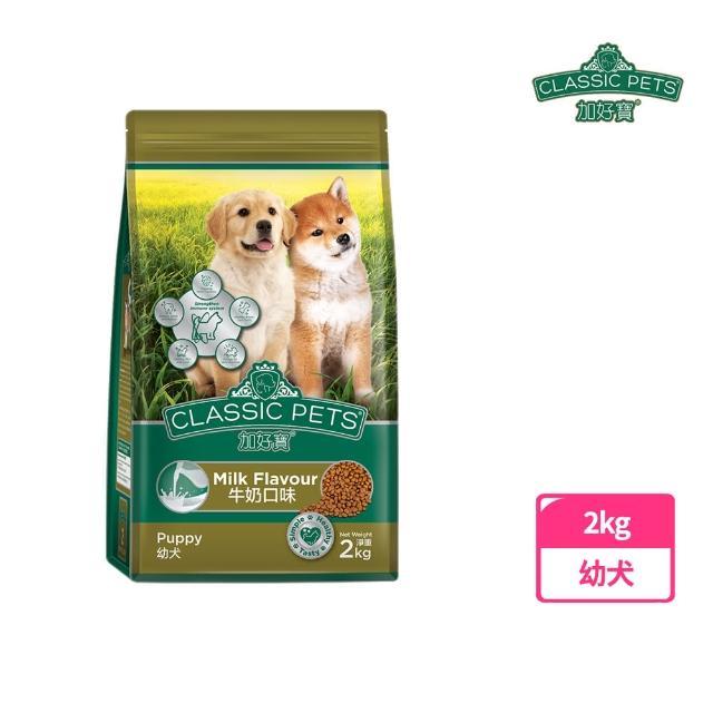 【Classic Pets 加好寶】幼犬乾狗糧 - 牛奶口味(2kg)