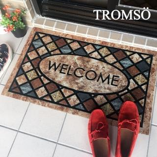 【TROMSO】戶外植絨橡膠厚實刮泥大地墊-英式菱格(戶外地墊踏墊)