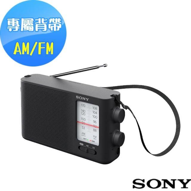 【SONY 索尼】類比調諧可攜式FM/AM收音機 ICF-19(公司貨)