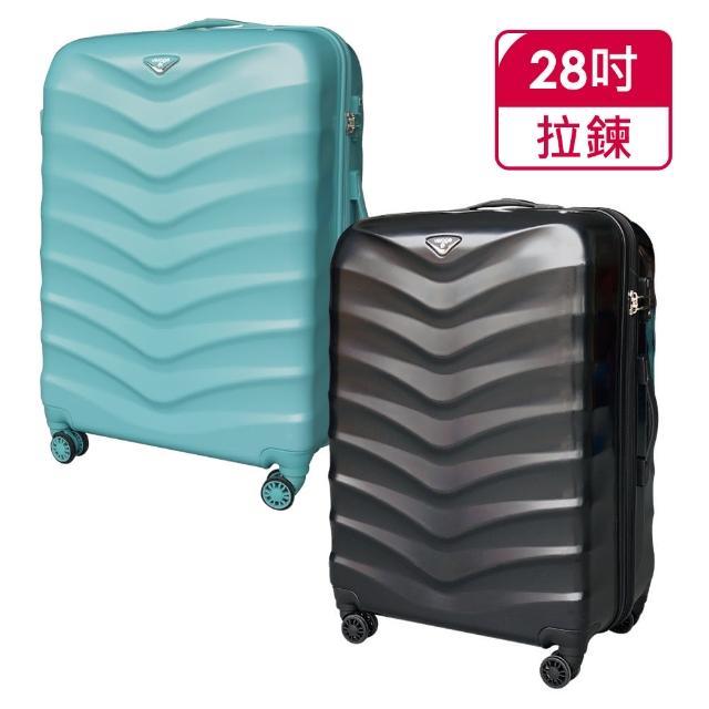 【Verage 維麗杰】28吋海鷗系列隱藏式加大行李箱(3色可選)