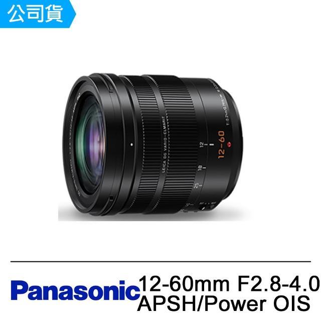 【Panasonic 國際牌】LUMIX G LEICA DG VARIO-ELMARIT 12-60mm F2.8-4.0 APSH / POWER O.I.S(公司貨)