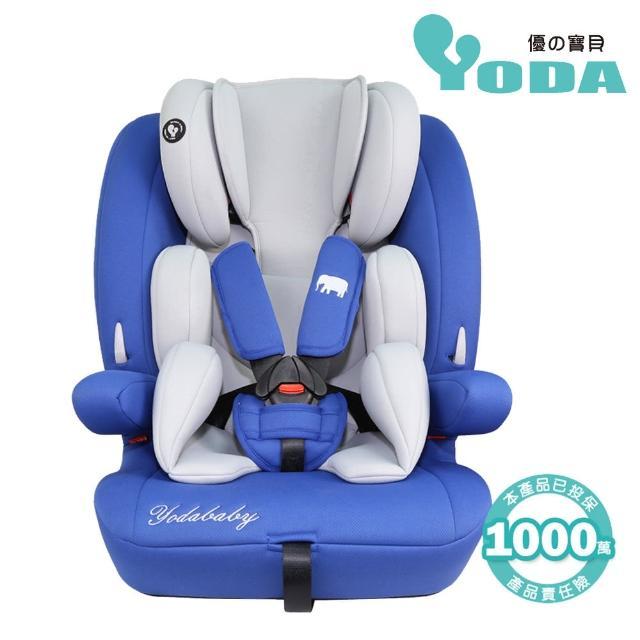 【yoda】成長型兒童安全座椅(雅仕藍)