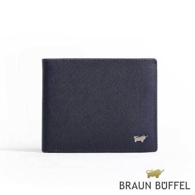 【BRAUN BUFFEL 德國小金牛】HOMME-M紳士系列4卡零錢袋皮夾(深藍)