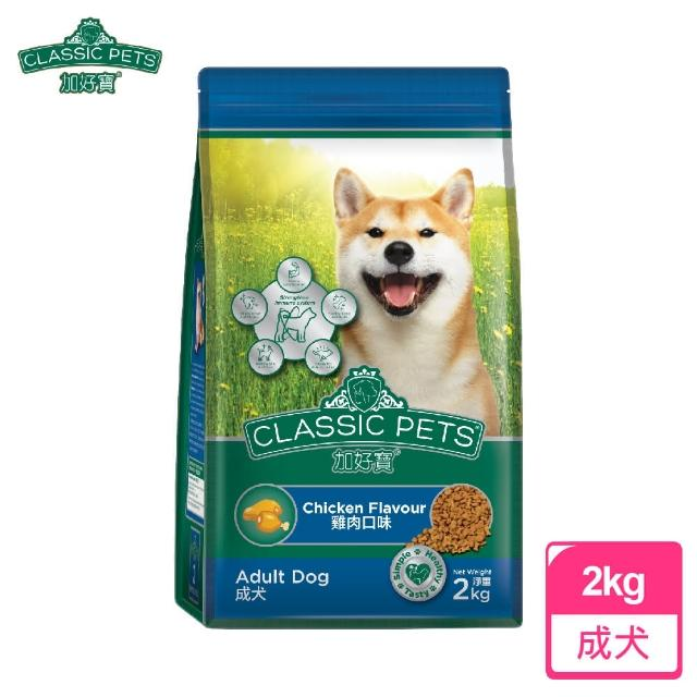 【Classic Pets 加好寶】乾狗糧 – 雞肉口味(2kg)