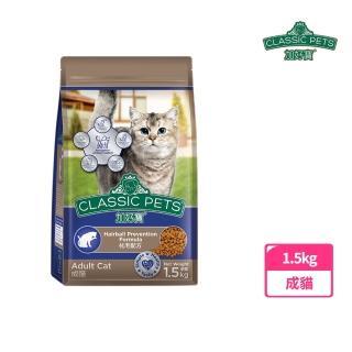 【Classic Pets 加好寶】乾貓糧 – 化毛配方(1.5kg)