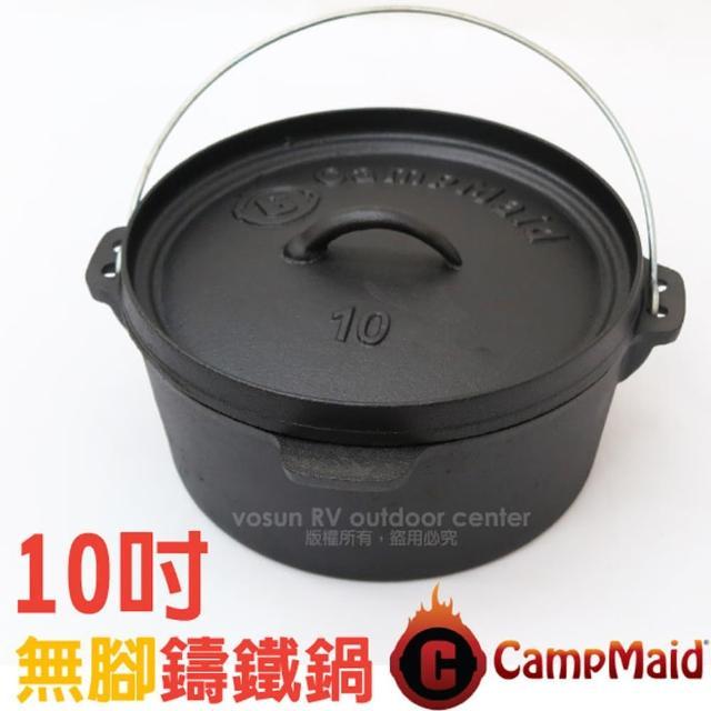 【美國 CampMaid】Dutch Oven 免開鍋 魔法調理鑄鐵鍋荷蘭鍋具/燒烤肉煎盤/湯鍋(60032)