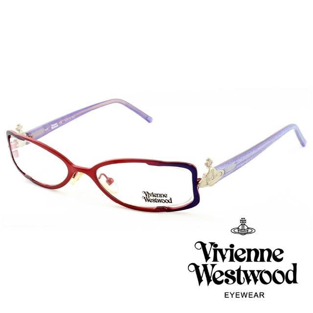 【Vivienne Westwood】英國薇薇安魏斯伍德★經典立體土星渲染金粉★光學眼鏡(紫+紅 VW113-03)