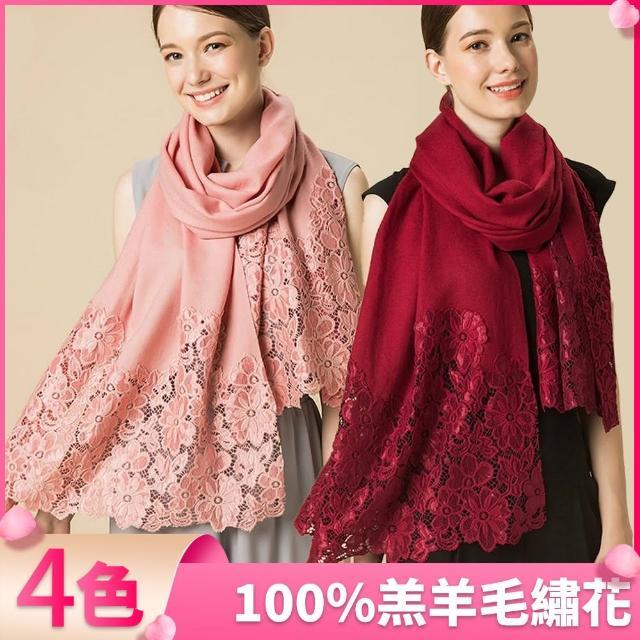 【I.Dear】法式浪漫蕾絲風情純羊毛圍巾披肩(3色)