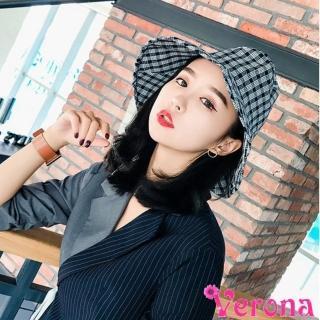 【Verona】日韓經典百搭格紋可摺疊棉質防曬遮陽帽漁夫帽