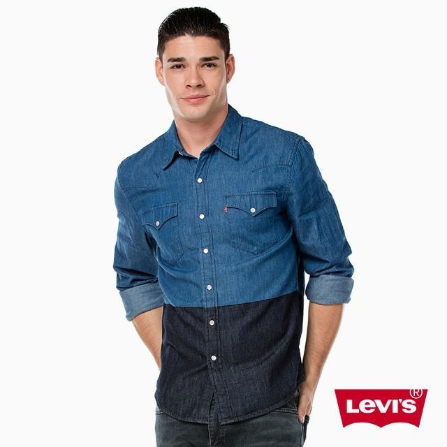 【LEVIS】男款長袖襯衫 / 拼接 / 藍黑