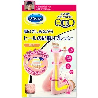 【爽健QttO】睡眠大腿露指襪(日本粉紅泡泡舒壓五指款)