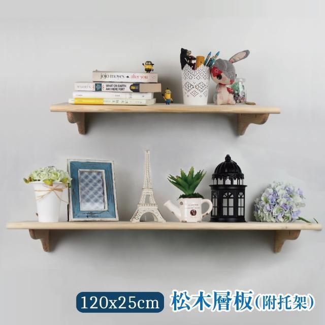 【舒福家居】松木層板 120x25cm-含托架組(手作DIY打造家的溫度)