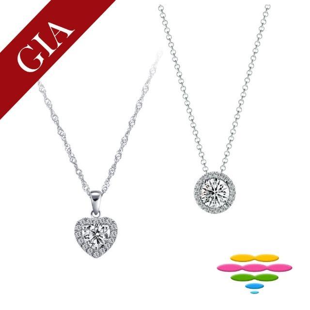 【彩糖鑽工坊】GIA 30分 北極光車工 F/VS2 鑽石項鍊(P45或P46)