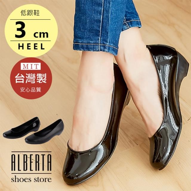 【Alberta】MIT台灣製OL上班族好搭素面霧面漆皮坡跟圓頭包鞋娃娃鞋低跟鞋(黑鏡)