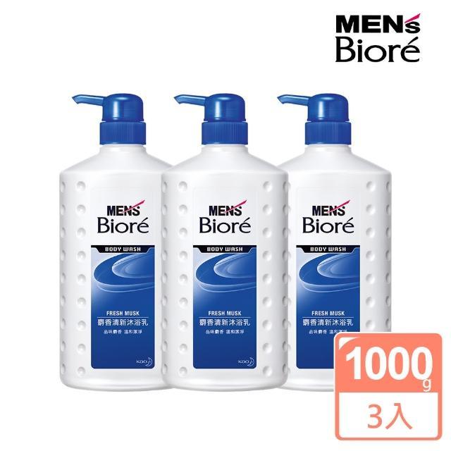 【MENS Biore】男性專用麝香清新沐浴乳(750ml)(3入組)
