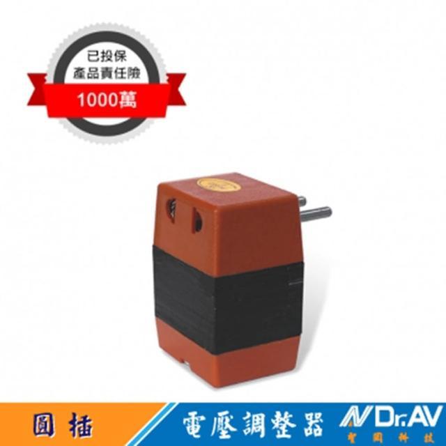 220V 轉 110V 電壓調整器 SC-40