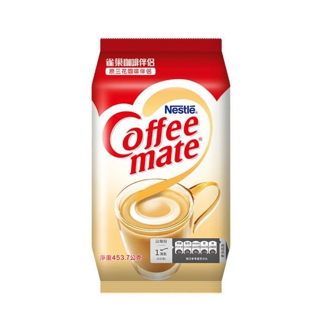 【Nestle 雀巢】咖啡伴侶袋裝453.7g