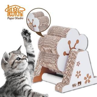 【紙樂屋】花朵轉轉轉 貓抓板
