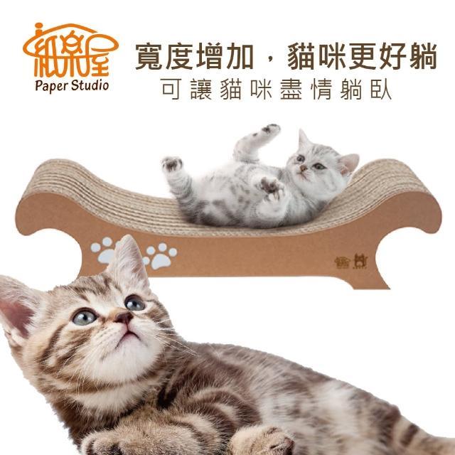 【紙樂屋】公主椅 貓躺椅