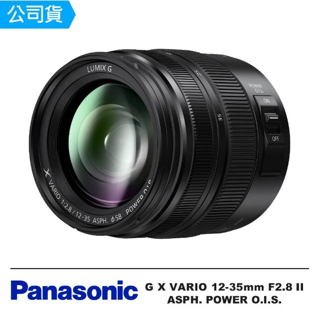 【Panasonic 國際牌】G X VARIO 12-35mm F2.8 II ASPH. POWER O.I.S. 二代鏡頭--公司貨