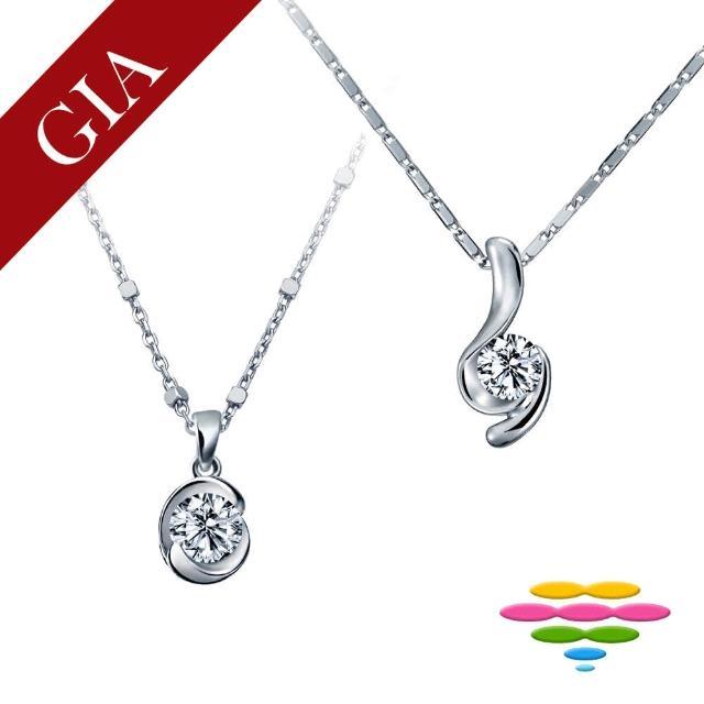 【彩糖鑽工坊】GIA 30分 G/I1 1EX 鑽石項鍊(P25.26.41.44)