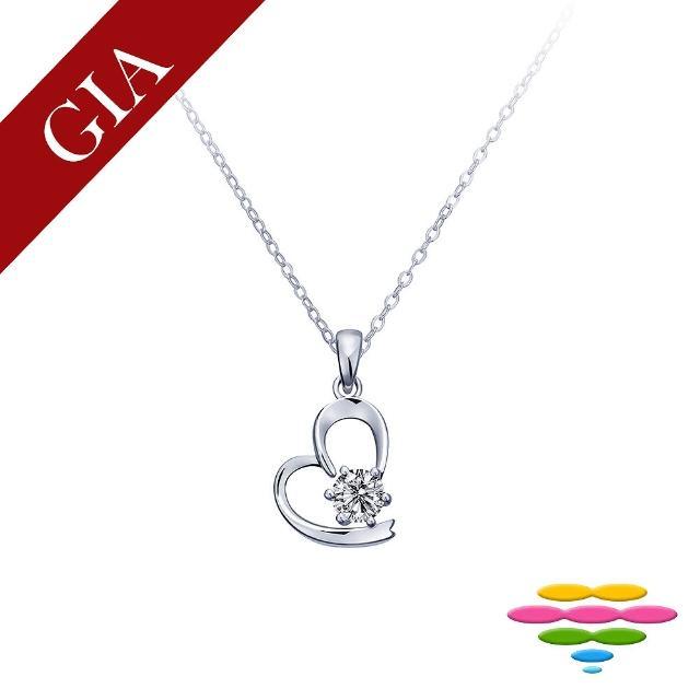【彩糖鑽工坊】GIA 30分 北極光車工 F/VS2 鑽石項鍊(P25.26.41.44)