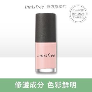 【Innisfree】繽紛大地指甲油 1