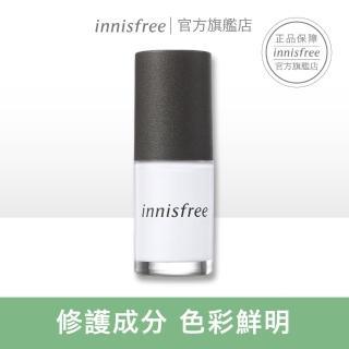 【Innisfree】繽紛大地指甲油 21
