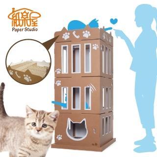【紙樂屋】電話亭 貓跳台