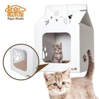 【紙樂屋】牛奶屋 貓屋