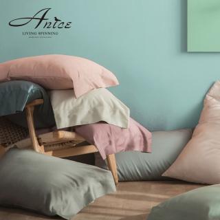 【A-nice】歐款零碼|精梳純棉 60支300-500針【素色/緹花】信封式枕頭套(一對兩入|多色任選/6001|DC)