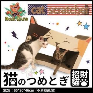 【ROCK CATS】招財貓造型貓抓板(K003)