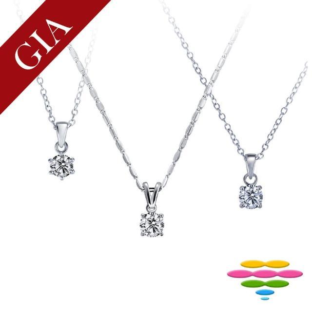 【彩糖鑽工坊】GIA 50分 北極光車工 D/VS2 鑽石項鍊(P45或P46)