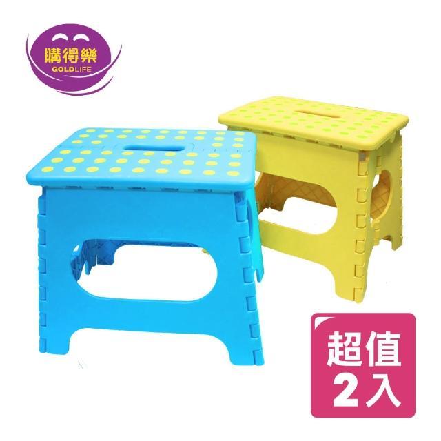 【購得樂】趴趴走好折凳2入組(27cm)