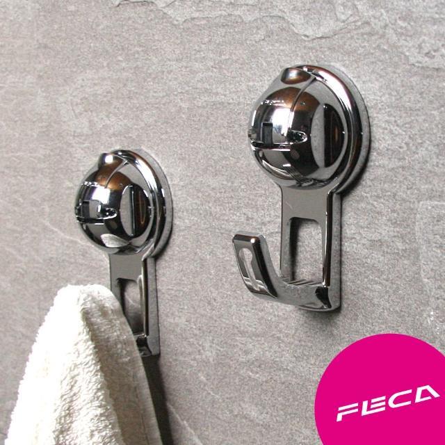 【FECA 非卡】無痕強力吸盤 可加掛多功能大掛勾(銀)