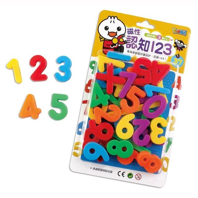 【風車圖書】磁性認知123*新版*