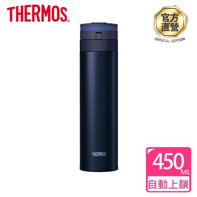 【THERMOS 膳魔師】超輕量自動上鎖不鏽鋼保溫瓶0.45L(JNS-450)