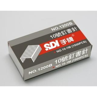 【手牌】SDI 1200B 大盒10號訂書針 20小盒裝