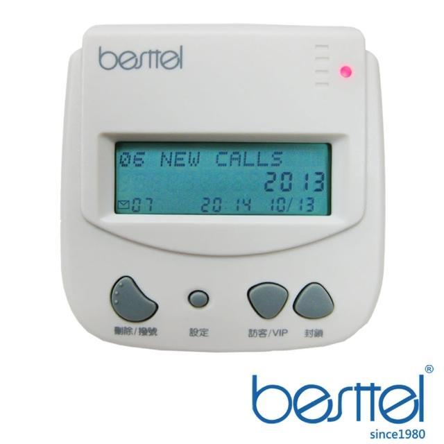 【besttel】多功能 電話來電號碼過濾器(D-820CB)