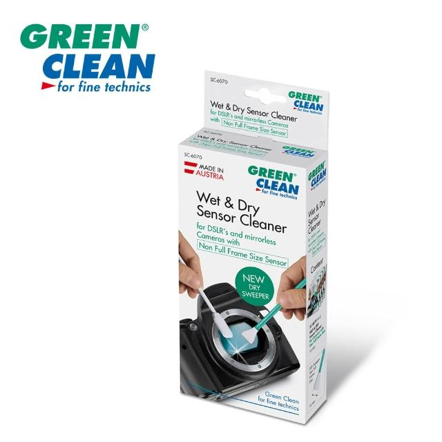 【GREEN CLEAN】WET & DRY Sensor Cleaner 乾濕一般尺寸清潔棒3入 SC-6070
