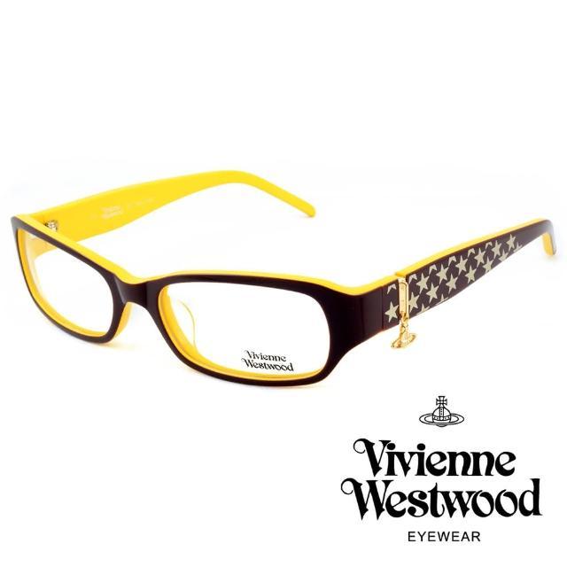【Vivienne Westwood】英國薇薇安魏斯伍經典星型圖案★立體懸掛土星吊飾光學眼鏡(黃 VW117-02)
