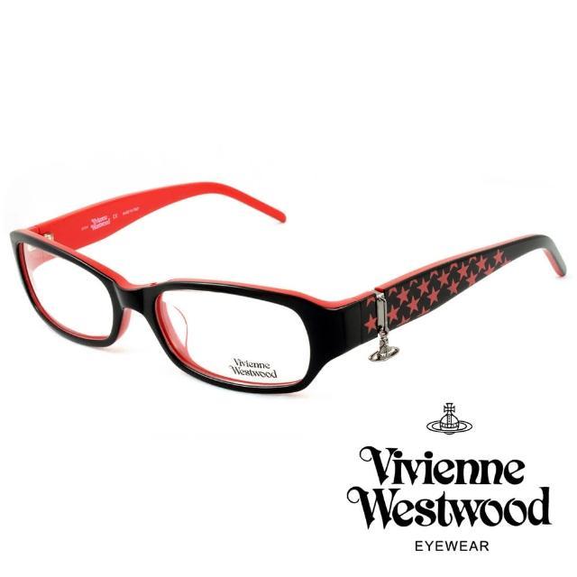 【Vivienne Westwood】英國薇薇安魏斯伍經典星型圖案★立體懸掛土星吊飾光學眼鏡(紅 VW117-03)