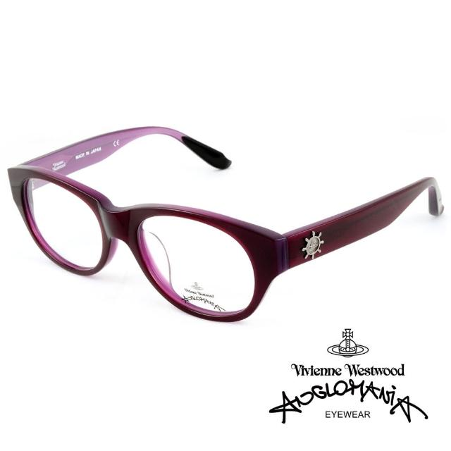 【Vivienne Westwood】英國Anglomania霸氣率性★立體圖案光學眼鏡(紫紅 AN229-C1)
