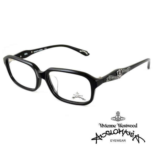 【Vivienne Westwood】英國Anglomania立體土星緞帶設計★時尚經典款光學眼鏡(黑 AN242-01)