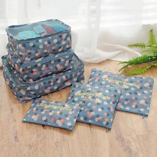 【TD】韓版 DINIWELL 印花防潑水旅行收納六件套 多功能收納袋 行李箱衣服整理包(收納組)