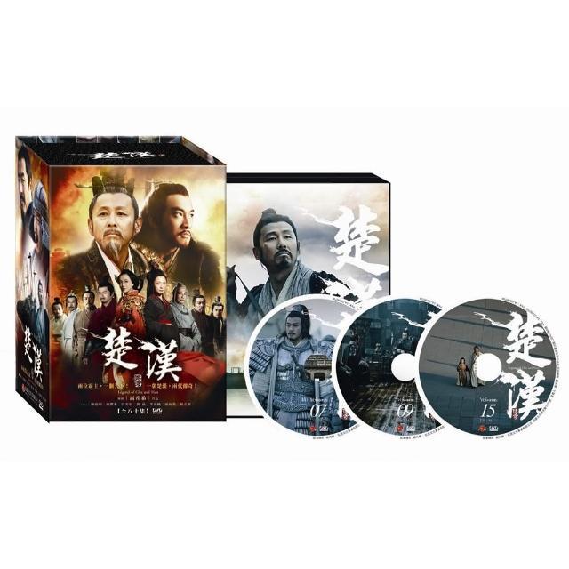 【弘恩影視】楚漢傳奇 DVD
